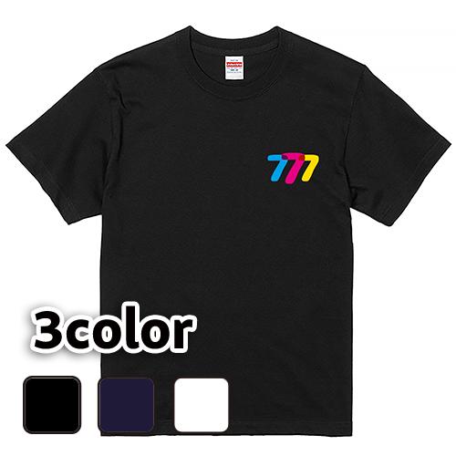 Tシャツ 半袖 大きいサイズ 5.6オンス 777/L 2L 3L 4L 5L 6L 7L/キングサイズ 翌日発送可
