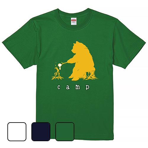 Tシャツ 半袖 大きいサイズ 5.6オンス ベアキャンプ(マシュマロ)/L 2L 3L 4L 5L 6L 7L/キングサイズ 翌日発送可