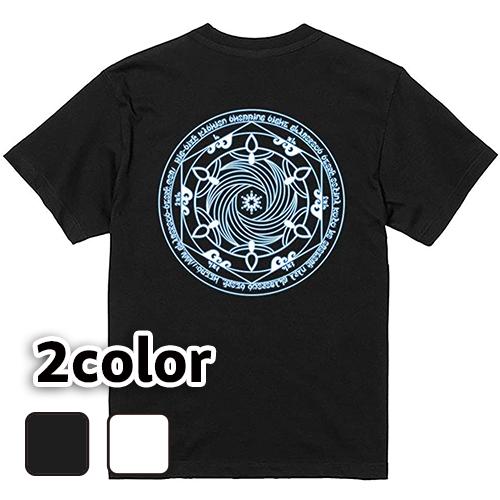 Tシャツ 半袖 大きいサイズ 5.6オンス 魔法陣(水)/L 2L 3L 4L 5L 6L 7L/キングサイズ 翌日発送可
