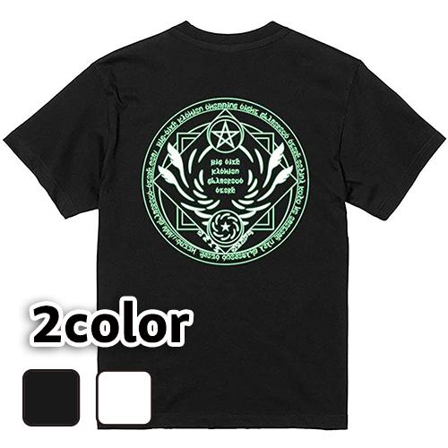 Tシャツ 半袖 大きいサイズ 5.6オンス 魔法陣(風)/L 2L 3L 4L 5L 6L 7L/キングサイズ 翌日発送可