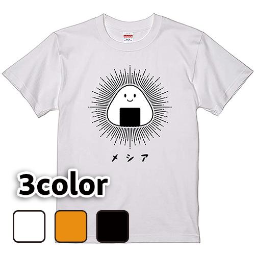 Tシャツ 半袖 大きいサイズ 5.6オンス MESSIAH(メシア)/L 2L 3L 4L 5L 6L 7L/キングサイズ 翌日発送可