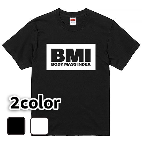 Tシャツ 半袖 大きいサイズ 5.6オンス ボックスロゴ BMI/L 2L 3L 4L 5L 6L 7L/キングサイズ 翌日発送可