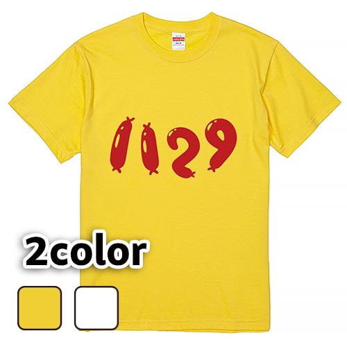 Tシャツ 半袖 大きいサイズ 5.6オンス 1129/L 2L 3L 4L 5L 6L 7L/キングサイズ 翌日発送可