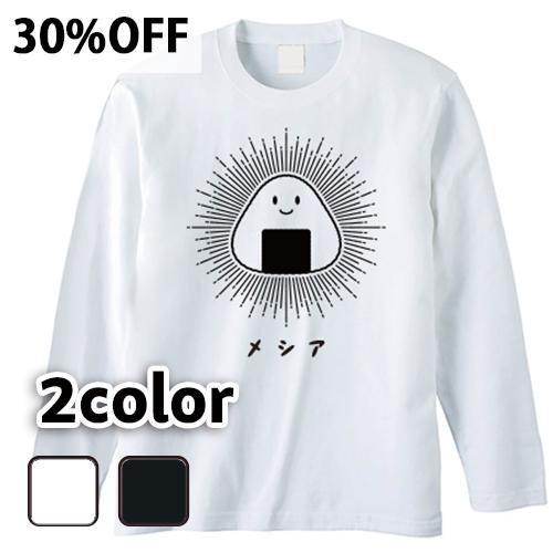 【30%OFF/数量限定】大きいサイズ メンズ ロンT 長袖Tシャツ MESSIAH(メシア) / 2XL 3XL