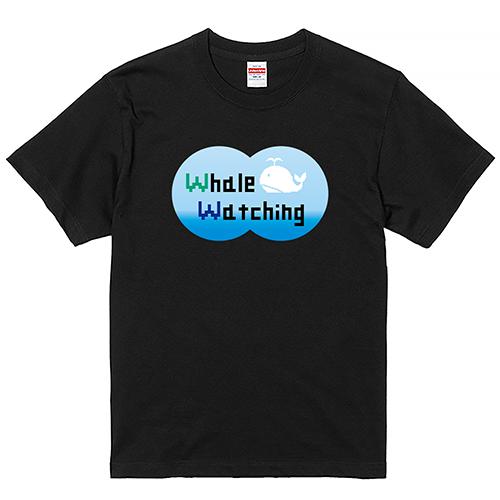 【YouTubelive記念SALE】大きいサイズ メンズ Tシャツ 半袖 Whale Watching / 6L 翌日出荷可