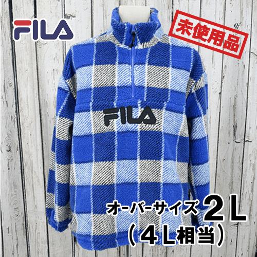 【未使用品】FILA チェック ハーフジップ フリース ジャケット オーバーサイズ 2L USED 古着