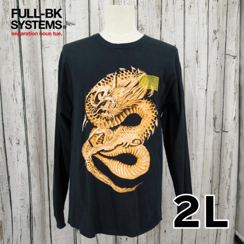 【美品】 FULL-BK 長袖 プリント Tシャツ ロンT  2L USED 古着