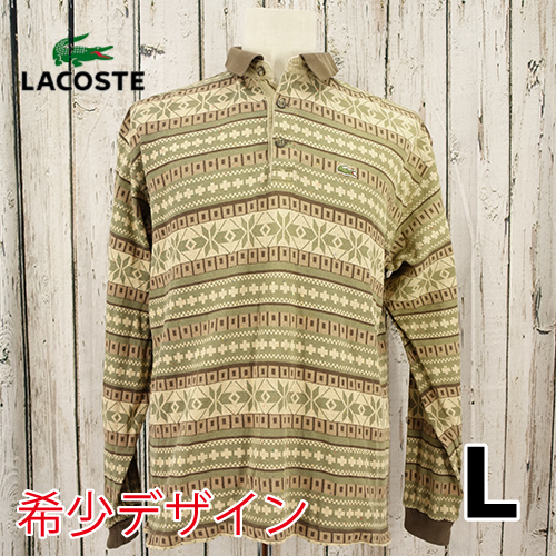 LACOSTE(ラコステ) 幾何学模様 ポロシャツ L USED