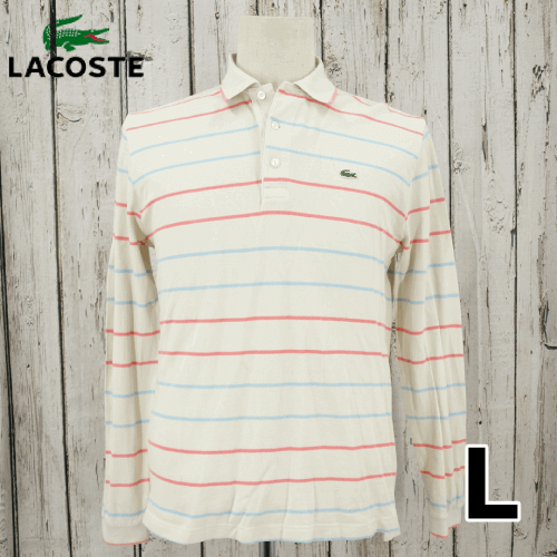LACOSTE(ラコステ) ボーダー ポロシャツ L USED