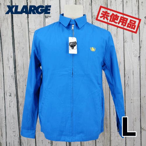 【新古品/未使用】 X-LARGE(エクストララージ) ジップアップ ジャケット L USED