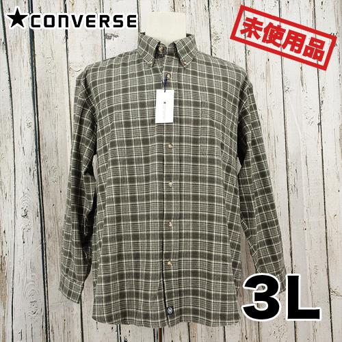 【新古品/未使用】CONVERSE(コンバース) 長袖 チェック シャツ 3L USED