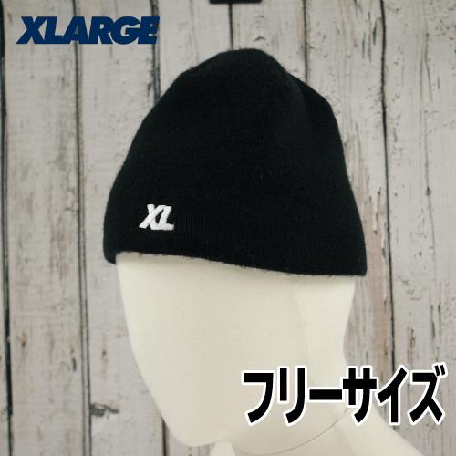 【美品】 X-LARGE(エクストララージ) ニット帽 フリーサイズ USED