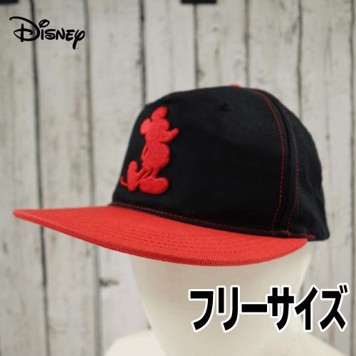 【美品】 Disney(ディズニー) ミッキー 刺繍 キャップ フリーサイズ USED