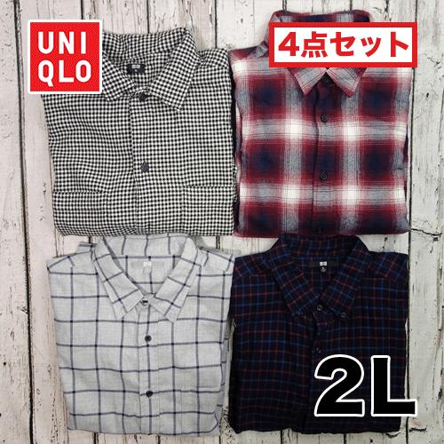 【美品】UNIQLO(ユニクロ) 長袖シャツ4点セット XL 2L USED