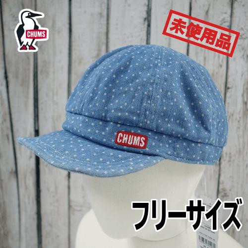 【新古品/未使用】 CHUMS(チャムス) 帽子 キャップ USED