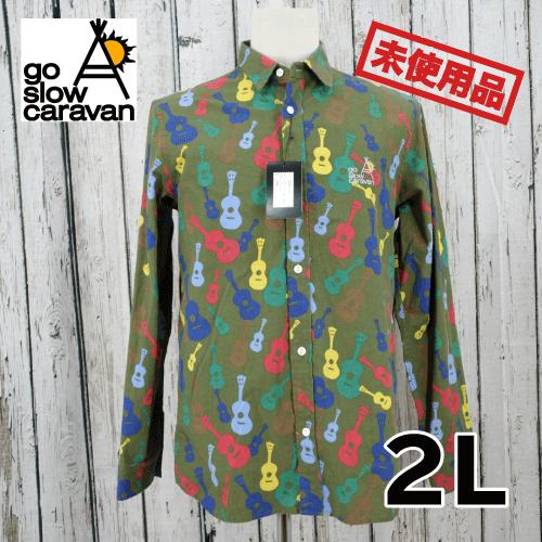 【新古品/未使用】 go slow caravan 刺繍ロゴ 長袖 シャツ 2L USED