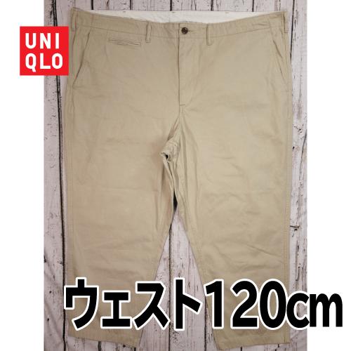【美品】 UNIQLO(ユニクロ) チノパン スキニー ウエスト120cm USED