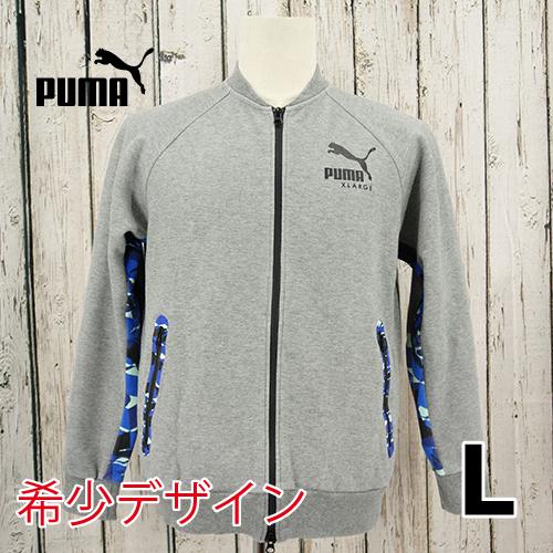 【希少デザイン】 PUMA X-LARGE コラボ 迷彩 カモフラ ブルゾン L