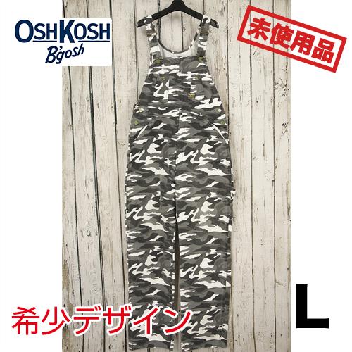 【新古品/未使用】 OSH KOSH カモフラ 迷彩 オーバーオール L USED