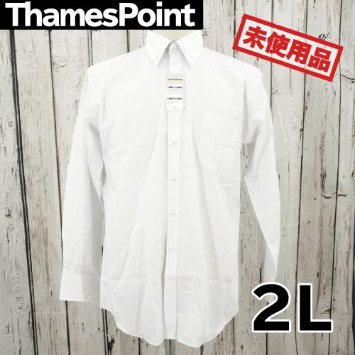 【新古品/未使用】 Thames Point ビジネスシャツ 2L USED