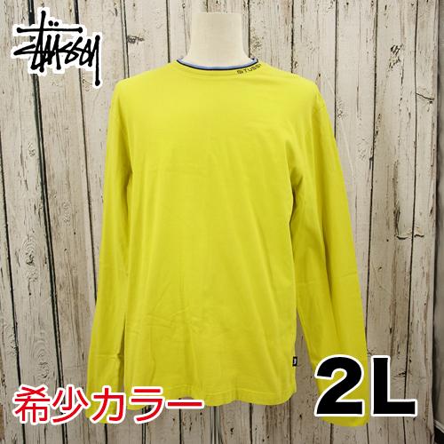 Stussy(ステューシー) ロンT 長袖 Tシャツ  2L USED
