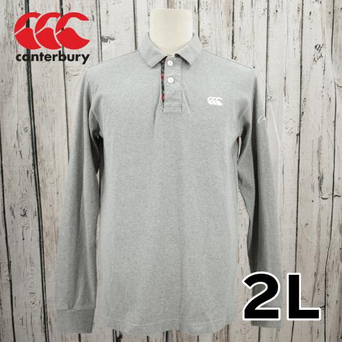 【美品】 CANTERBURY(カンタベリー) 刺繍 ロゴ 長袖 ポロシャツ 2L USED