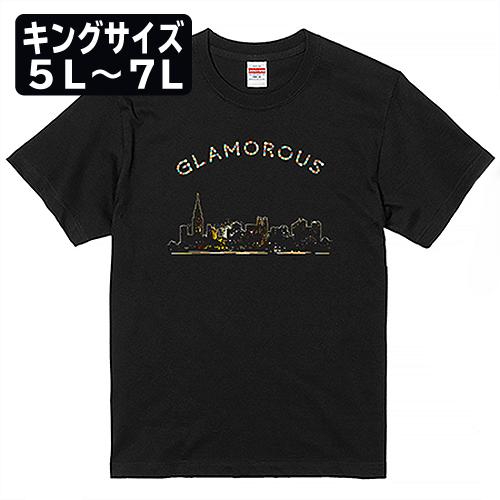 キングサイズ 大きいサイズ メンズ Tシャツ 半袖 Basic GLAMOROUS WeekEnd / 5L 6L 7L