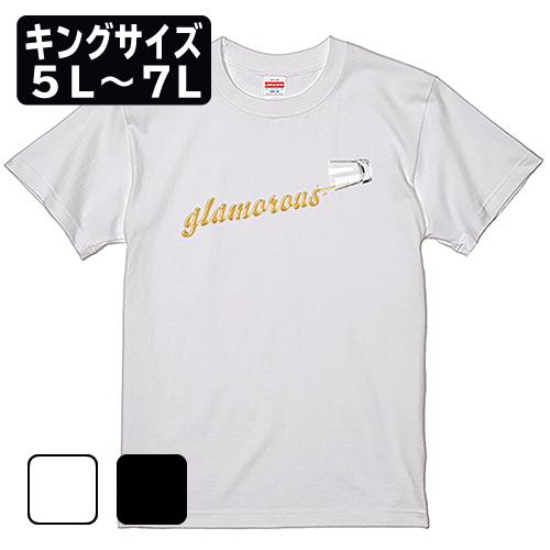 キングサイズ 大きいサイズ メンズ Tシャツ 半袖 Basic GLAMOROUS Tequila / 5L 6L 7L