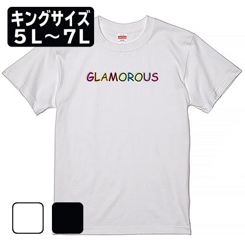 キングサイズ 大きいサイズ メンズ Tシャツ 半袖 Basic GLAMOROUS Neon / 5L 6L 7L