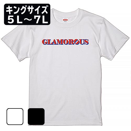 キングサイズ 大きいサイズ メンズ Tシャツ 半袖 Basic GLAMOROUS Object / 5L 6L 7L