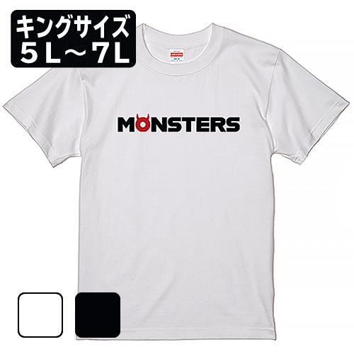 キングサイズ 大きいサイズ メンズ Tシャツ 半袖 MONSTERS(A) / 5L 6L 7L
