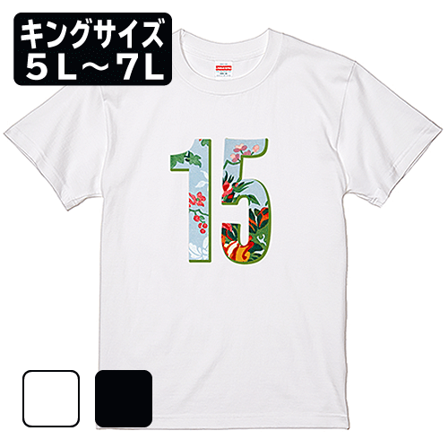 キングサイズ 大きいサイズ メンズ Tシャツ 半袖 SWEET NUMBERS <15~> / 5L 6L 7L