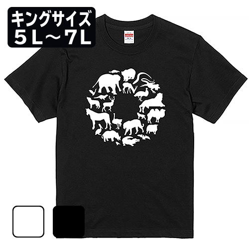 キングサイズ 大きいサイズ メンズ Tシャツ 半袖 ANIMAL CIRCLE / 5L 6L 7L