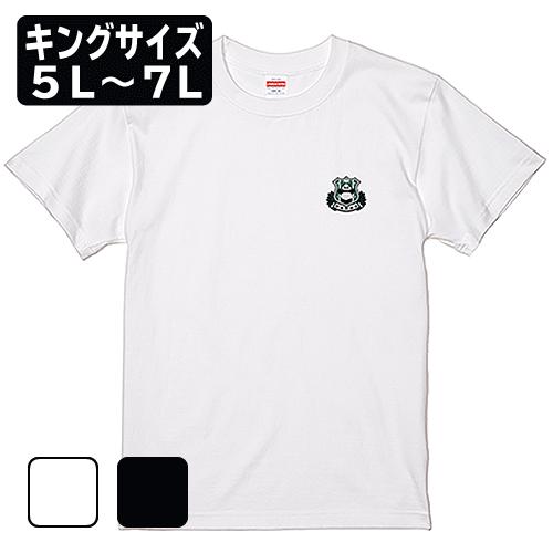キングサイズ 大きいサイズ メンズ Tシャツ 半袖 PANDA(ワッペン) / 5L 6L 7L