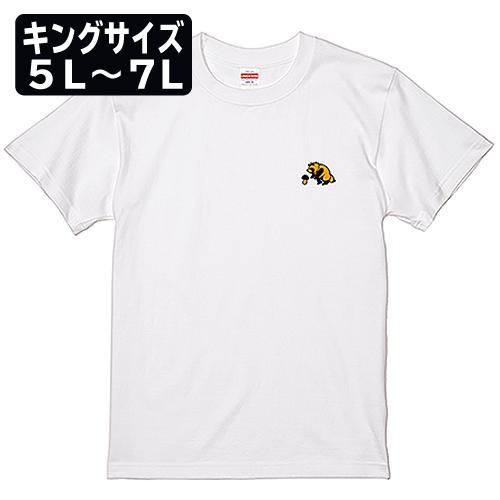 キングサイズ 大きいサイズ メンズ Tシャツ 半袖 たぬきとキノコ / 5L 6L 7L