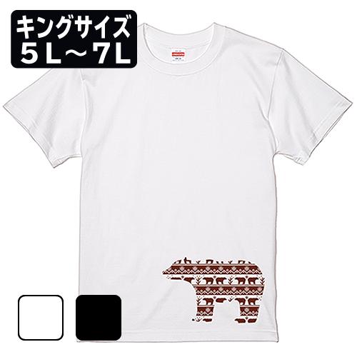 キングサイズ 大きいサイズ メンズ Tシャツ 半袖 ノルディックしろくま / 5L 6L 7L