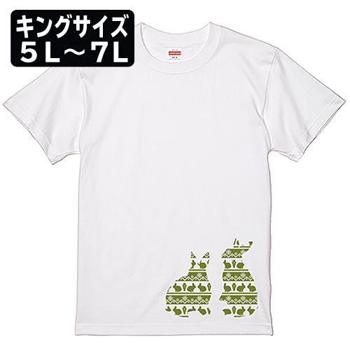 キングサイズ 大きいサイズ メンズ Tシャツ 半袖 ノルディックうさぎ / 5L 6L 7L