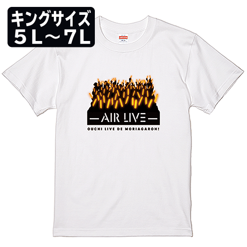 キングサイズ 大きいサイズ メンズ Tシャツ 半袖 AIR LIVE / 5L 6L 7L