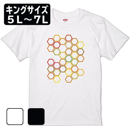 キングサイズ 大きいサイズ メンズ Tシャツ 半袖 ハニカム / 5L 6L 7L