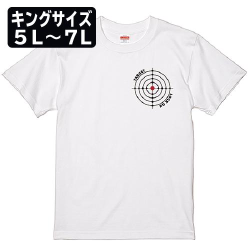 キングサイズ 大きいサイズ メンズ Tシャツ 半袖 ターゲット / 5L 6L 7L