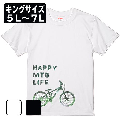 キングサイズ 大きいサイズ メンズ Tシャツ 半袖 HAPPY MTB LIFE / 5L 6L 7L