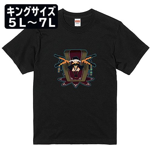 キングサイズ 大きいサイズ メンズ Tシャツ 半袖 ミリタリーウィッチ / 5L 6L 7L