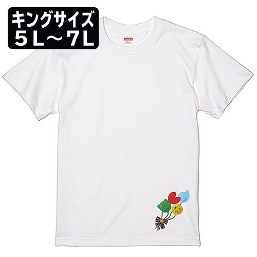 キングサイズ 大きいサイズ メンズ Tシャツ 半袖 風船カーニバル / 5L 6L 7L