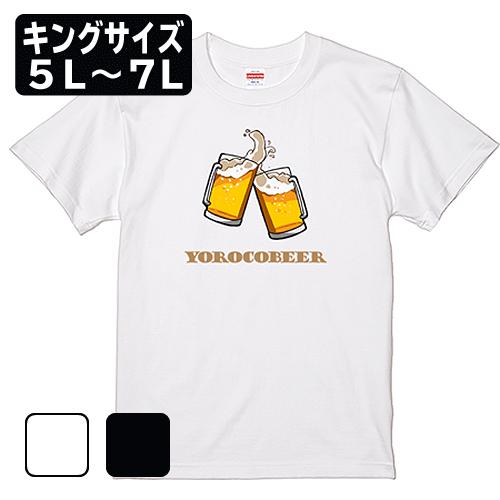キングサイズ 大きいサイズ メンズ Tシャツ 半袖 YOROCOBEER / 5L 6L 7L