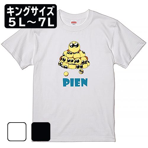 キングサイズ 大きいサイズ メンズ Tシャツ 半袖 ぴえん / 5L 6L 7L