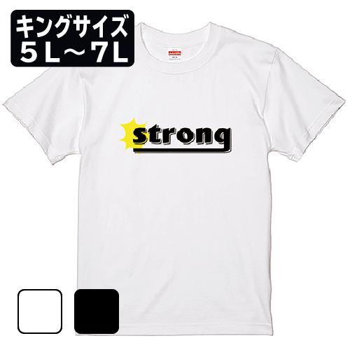 キングサイズ 大きいサイズ メンズ Tシャツ 半袖 strong / 5L 6L 7L