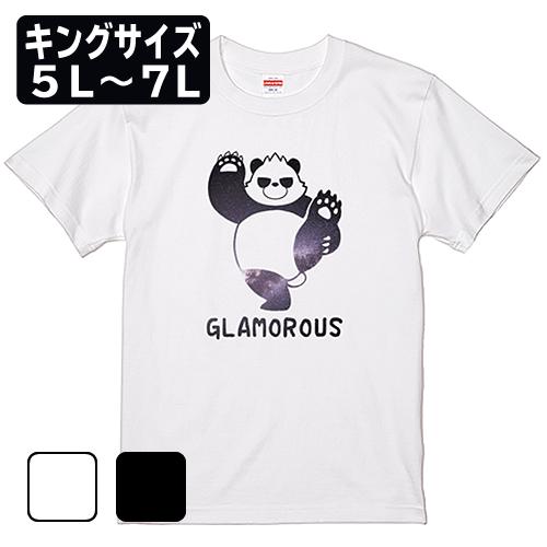 キングサイズ 大きいサイズ メンズ Tシャツ 半袖 グラパン Y字バランス / 5L 6L 7L