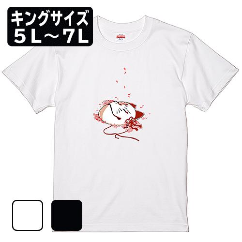キングサイズ 大きいサイズ メンズ Tシャツ 半袖 狐のお面 / 5L 6L 7L