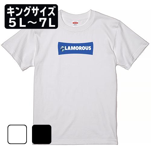 キングサイズ 大きいサイズ メンズ Tシャツ 半袖 G BoxLogo / 5L 6L 7L