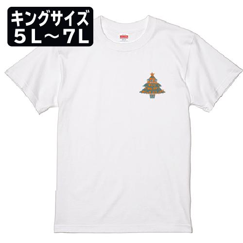 キングサイズ 大きいサイズ メンズ Tシャツ 半袖 HAPPY WINTER / 5L 6L 7L